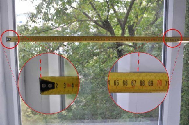 Замер окна под штору при размещении на раме