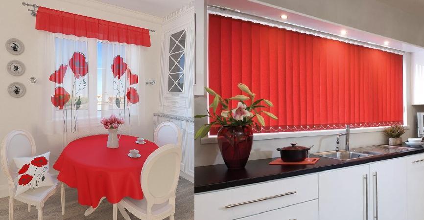 В кухне шторы