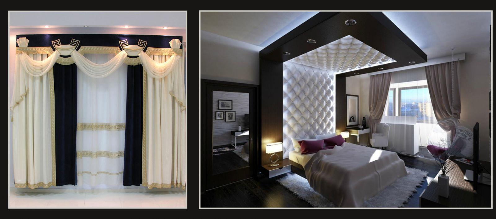 Спальня и шторы в стиле хай-тек