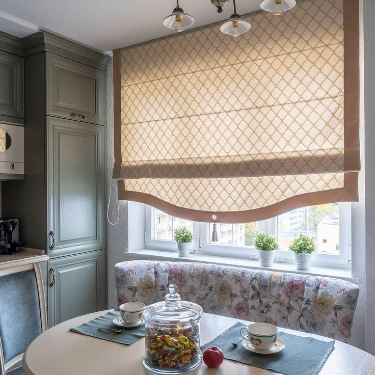 Греческая штора в кухне